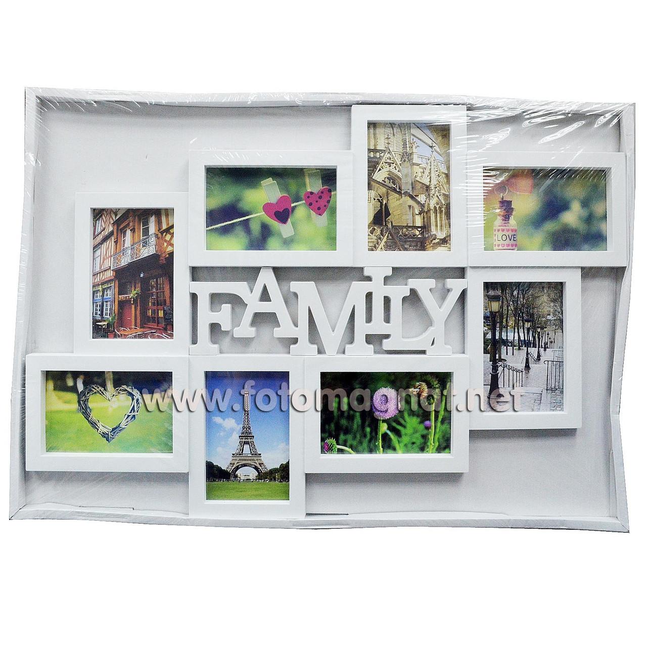 "Мультирамка ""FAMILY"" — Фоторамка колаж"
