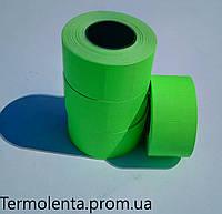 Этикет - лента 26*16 (700) Зеленая