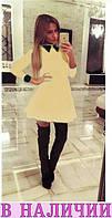 ХИТ !!!  Женское платье Oxyria !!!