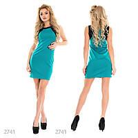 """Коктейльное платье с черной отделкой """"Diva"""" 2P/NR-4042"""