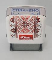 """Штамп с оснасткой """"Сплачено"""", 14 х 38 мм,  S-852 UA"""