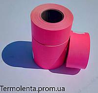 Этикет - лента 26*16 (700) Розовая