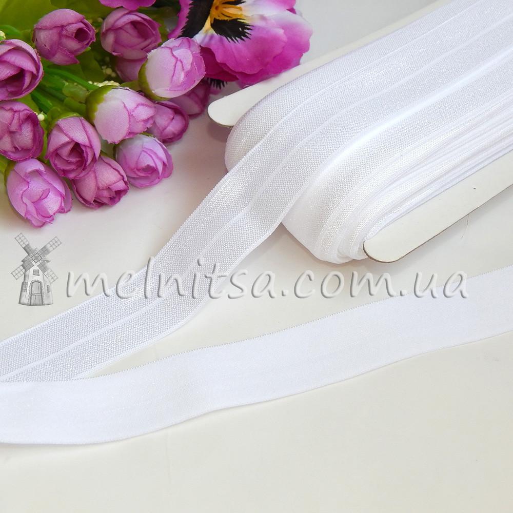 Эластичная бейка, 2,5 см, белый