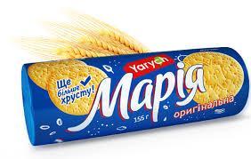 """Печиво """"Yarych""""  """"Марія"""" Оригінальна 155 г"""