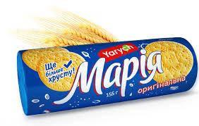 """Печиво """"Yarych""""  """"Марія"""" Оригінальна 155 г , фото 2"""