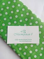 Бумага тишью зелёная в горох 50*65 см 10 листов, папиросная бумага для помпонов, декора, упаковки