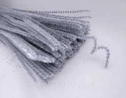 Синельная (пушистая) проволока, серебро