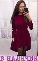 ae2fc7fb16f Женское асимметричное платье с карманами Alay