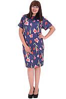 Платье Alenka Plus 0025-10, фото 1
