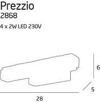 Бра Maxlight Prezzio 2868