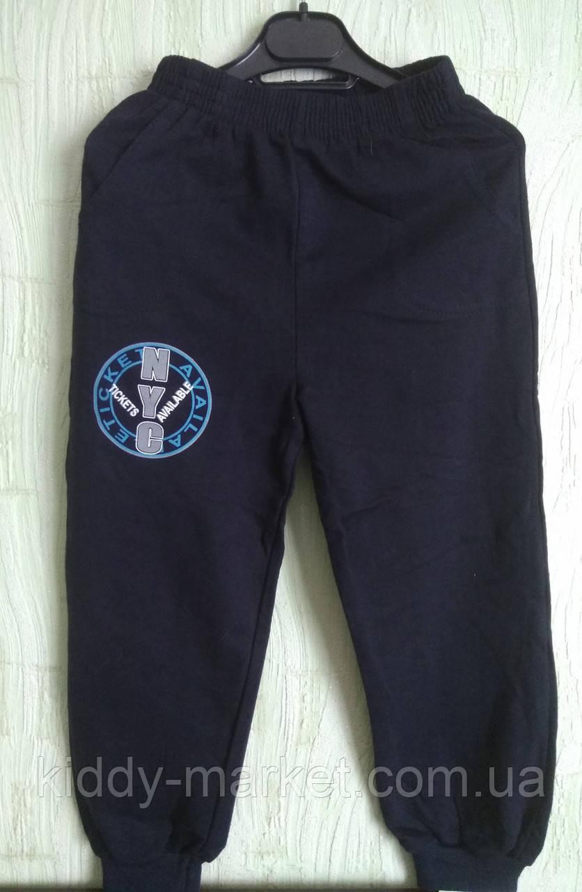 Спортивные  штаны  для мальчика 116-122,128