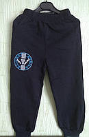Спортивные штаны детские для мальчика