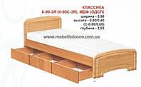 Кровать односпальная К-90 3Я ДСП с 3 ящиками  серия Классика  (Абсолют) 980х2030х800/400мм