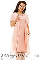 Комплект большого размера платье с кардиганом персик