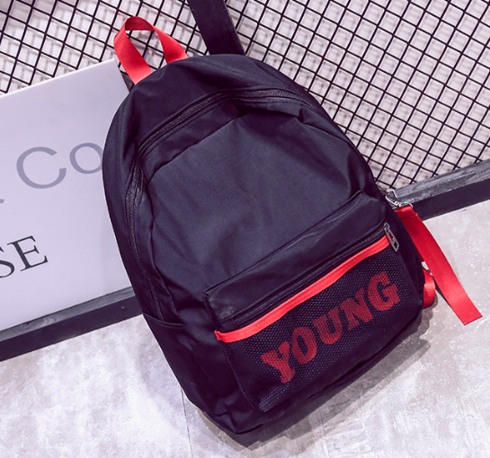 Рюкзак женский городской Young Черный