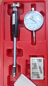 Нутромер Индикаторный 18-35 (0.01)