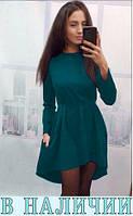 Женское платье Alay!!! 8 ЦВЕТОВ!!!