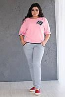 Модный молодёжный спортивный костюм с 48 по 56 размер