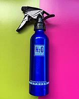 Распылитель для воды алюминиевый H2O