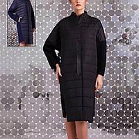 Шикарное демисезонное стеганное пальто