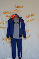 Спортивный костюм Reebok,Nike подростковый