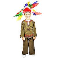 Детский карнавальный костюм для мальчика Индеец
