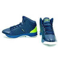 Обувь для баскетбола мужская Under Armour OB-3037-1-MIX