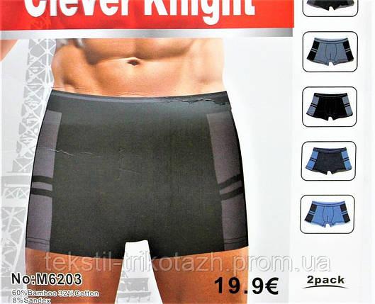 Трусы мужские боксерки №М6203 (уп. 12 шт.), фото 2