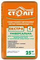 ТМ СТОЛИТ «СТОЛИТ-С» сухая клеевая смесь для армировки и приклейки , 25кг.