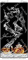Схема на ткани для вышивки бисером DANA Аромат чая 5113