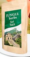 Jungle herbs - пластыри для ног (от грибка, потливости) (2 шт)