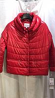 Куртка женская VERALBA VСF-179/0231