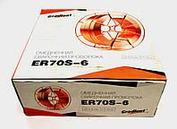 Проволока сварочная ER70S-6, 0,8мм, 15кг