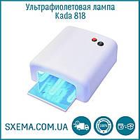 Ультрафиолетовая лампа Kada 818 36W с таймером