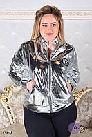 """Куртка женская из экокожи больших размеров """"Брайт"""""""