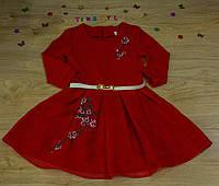 """Нарядное платье для девочки """"Сакура"""""""