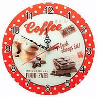 Часы настенные Кофе с шоколадом (d-30 см) (стекло, тихий ход)