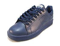 Кроссовки мужские  Adidas Stan Smith кожаные синие (р.41,42,43,44)