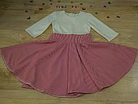 """Нарядное платье для девочки """"Солнце"""""""