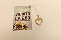 Подвеска Сердечко, золотая с камнями, цена 1028 грн.