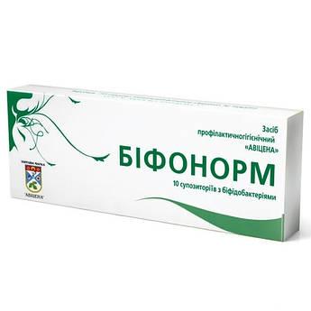 Свечи Бифонорм №10   Авиценна (Украина Харьков)