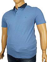 Тенниска мужская большого размера Fabiani 4854 синяя