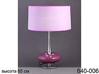 Светильник с абажуром Lefard 65 см 640-006