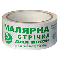 Бумажый белый скотч для утепления окон на зиму (15метров, для 3-х окон)