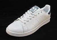Кроссовки мужские  Adidas Stan Smith кожаные бело-синие (р.42,43,44)