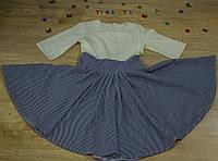 """Нарядное платье для девочки """"Солнце""""синее рост 140 см"""