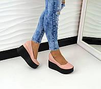Модные туфли на платформе натуральная кожа
