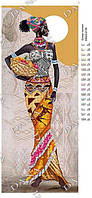 Схема на ткани для вышивки бисером DANA Сонце пустелі 5130
