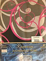 105 Полуторный комплект постельного Тиротекс