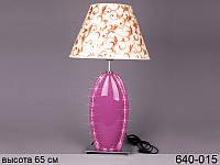 Светильник с абажуром Lefard 65 см 640-015